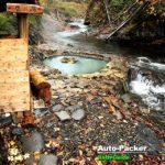 然別峡にある無料の混浴露天風呂 鹿の湯