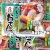 北海道・車中泊旅デビューガイド【実践編4】/非常食には湯煎できるものを持参する