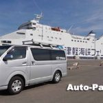 津軽海峡フェリー「青森~函館便」 乗船レポート