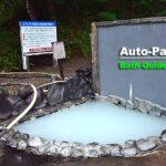 男女別々の湯船がある無料の露天風呂 標津・川北温泉
