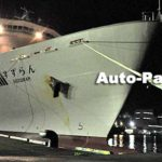 新日本海フェリー「敦賀発・苫小牧直行便」 乗船レポート