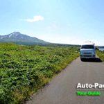 礼文島と利尻山が見える絶景地。沓形岬公園(キャンプ場)