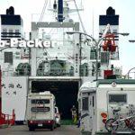 津軽海峡フェリー「大間~函館便」 乗船レポート