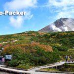 北海道・車中泊ロングステイガイド【3】/ハイキングは中高年向きのアウトドア