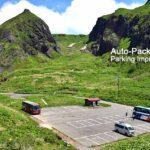 礼文島・南部にある穴場の車中泊スポット 猫台・桃台 無料駐車場