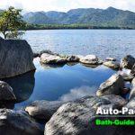 屈斜路湖畔でイチオシの無料温泉 コタン温泉露天風呂