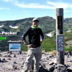 層雲峡から登る大雪山・黒岳 日帰り登山コースガイド