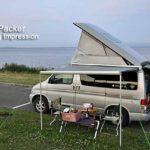 野付半島に近い低料金のオートサイト 尾岱沼ふれあいキャンプ場