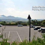 上富良野の穴場車中泊スポット 千望峠駐車公園無料駐車場