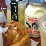 車中泊の朝食をちょっと豪華に。人気の乳製品がテイクアウトできる、ニセコ高橋牧場「ミルク工房」