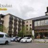 ニセコワイスホテルは2018年3月で閉館。中国資本が買収?