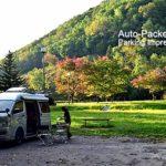 おんねゆ温泉にある穴場の無料車中泊スポット つつじ公園キャンプ場