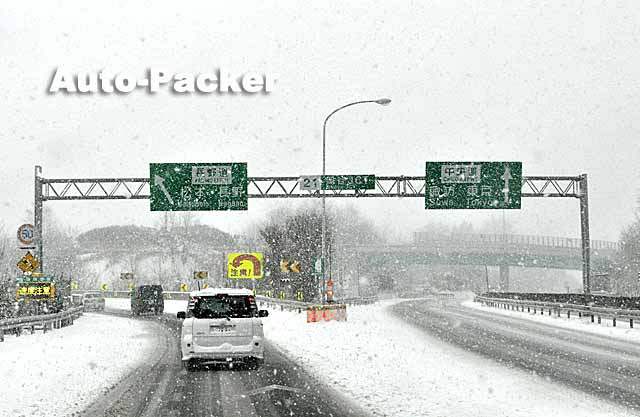 冬の高速道路