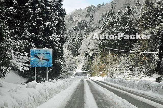 冬のドライブ