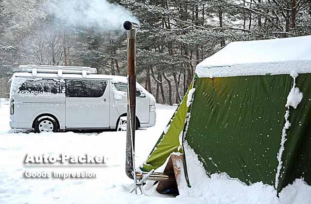 薪ストーブ 雪中キャンプ