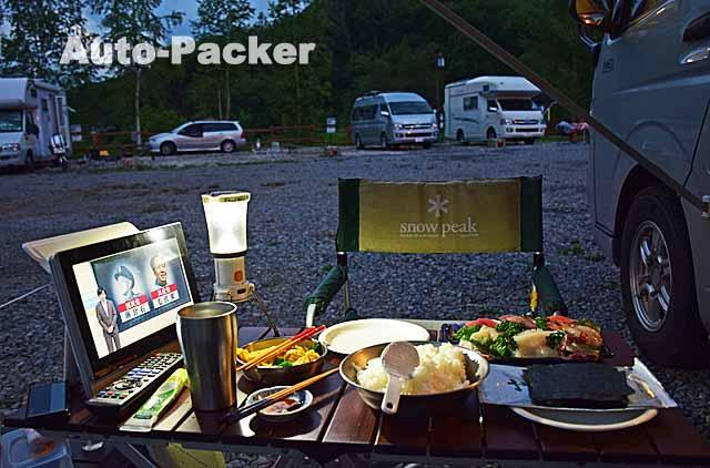 車中泊キャンプ