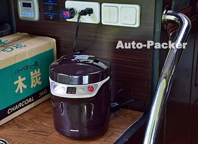 1.5合の電気炊飯器