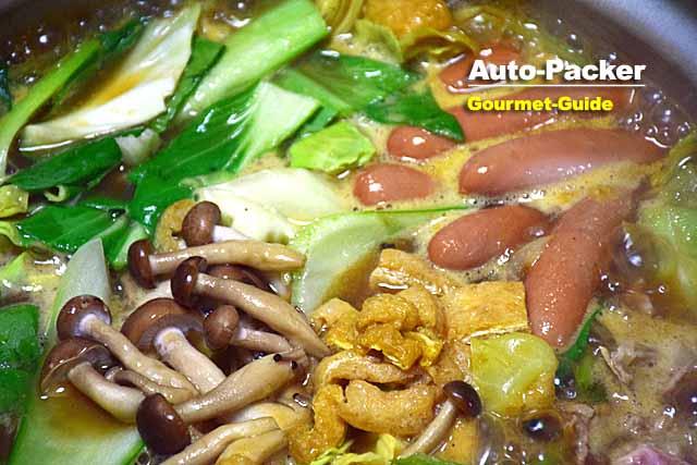 ヒガシマル・カレーうどんスープのカレー鍋