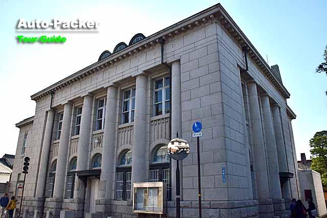 中国銀行倉敷本町出張所
