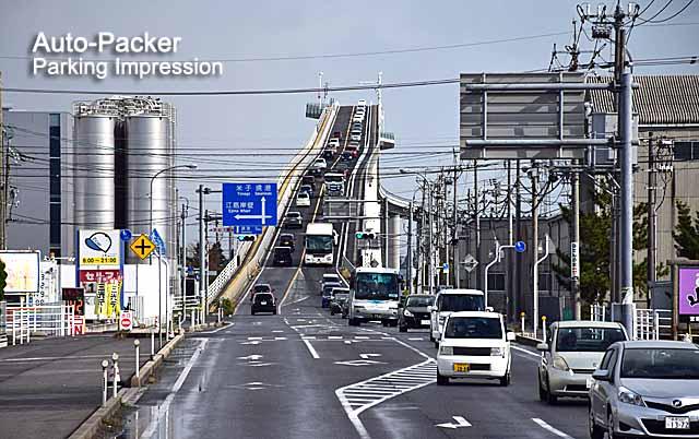 江島大橋.jpg (640×402)