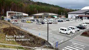 旅行者が気持ちよく車中泊ができる道の駅 富士吉田
