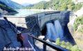 歴史的建造物ともいえる、黒部ダムの本質に迫る!