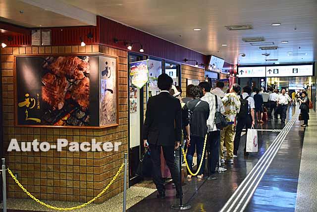 仙台駅エキナカ「牛たん通り」