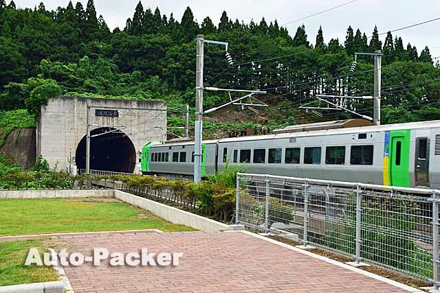 青函トンネル