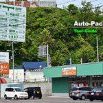 利尻島のキャンプ&車中泊に便利なスーパー・コンビニ・ホームセンター 4選まとめ