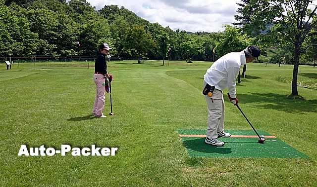 北海道・車中泊ロングステイガイド【2】/中高年にイチオシの遊びは、パークゴルフ