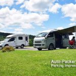 キャンプも温泉も無料。北海道にある究極の車中泊スポット 「旭川市21世紀の森」