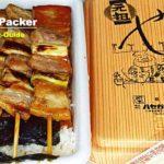 函館のローカルチェーン「ハセガワストア」の人気商品「やきとり弁当」の中身は、なんと豚串。