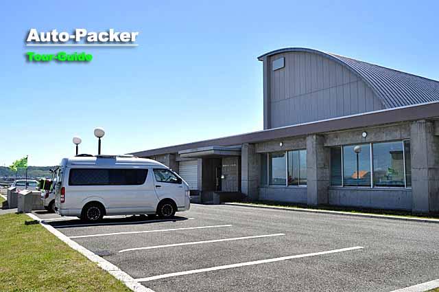 コインランドリーとシャワーが使える 稚内市ポートサービスセンター