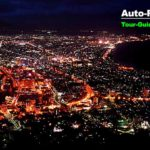 ミシュランガイドブックで三つ星に輝いた函館山の夜景。