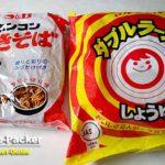 本州ではまず見かけない北海道ローカルのインスタント麺だが、ほとんどのスーパーに置いてある。