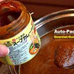 様々な北海道のソウルフードの素を作る「ベル食品」製品の中で、傑作と云えるのがこの「スープカレーの作り方」。
