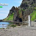 地蔵岩は、風光明媚な礼文島の西海岸をドライブできる希少な道路の終着点にある。