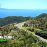知床峠付近からの眺望。見えているのは北方領土の国後島。
