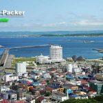 稚内で、礼文島・利尻島に渡る「旅の支度」を整える