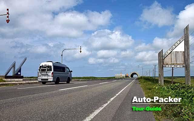 オロロンラインは留萌から稚内まで続く国道232号の通称。写真は北緯45度モニュメント。