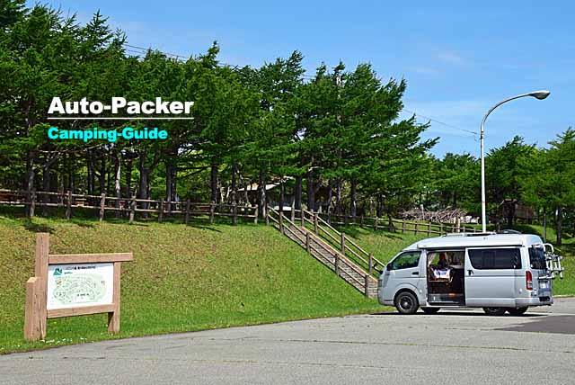 稚内森林公園キャンプ場は、ゴミが処分できる無料の車中泊スポット