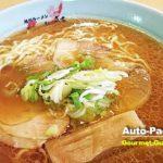 旭川ラーメンの「梅光軒」は、「こてあっさり」と呼ばれる濃厚な醤油トンコツスープと中細ちぢれ麺が特徴。