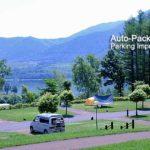 かなやま湖畔キャンプ場と、かなやま湖畔オートキャンプ場は別施設