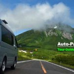 クルマで旅する知床半島の観光&車中泊事情