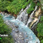 青い池より美しい 白ひげの滝