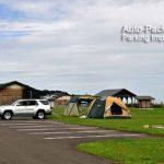 知床半島で電源サイトが1泊1500円で利用できる、羅臼オートキャンプ場