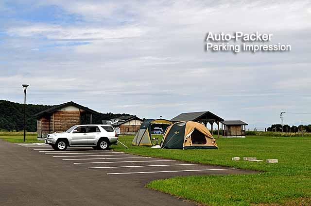 知床半島で電源サイトがある、羅臼オートキャンプ場
