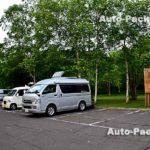 弟子屈にある、お手頃価格の「桜ヶ丘森林公園オートキャンプ場」