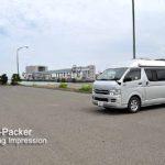 小樽の無料車中泊スポット かつない臨海公園