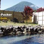 京極温泉は、「道の駅名水の郷きょうごく」から歩いて行ける日帰り温泉